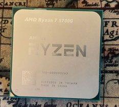 Test AMD Ryzen 7 5700G : l'association Zen 3 / Vega fait-elle bon ménage ?
