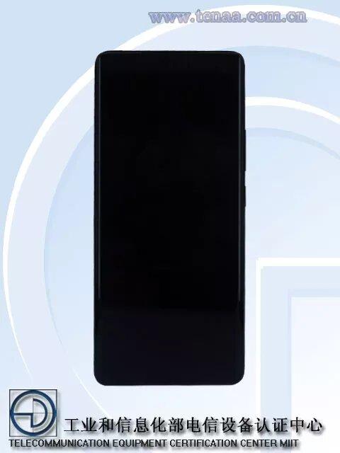Certification smartphone Xiaomi écran 4K © TENAA