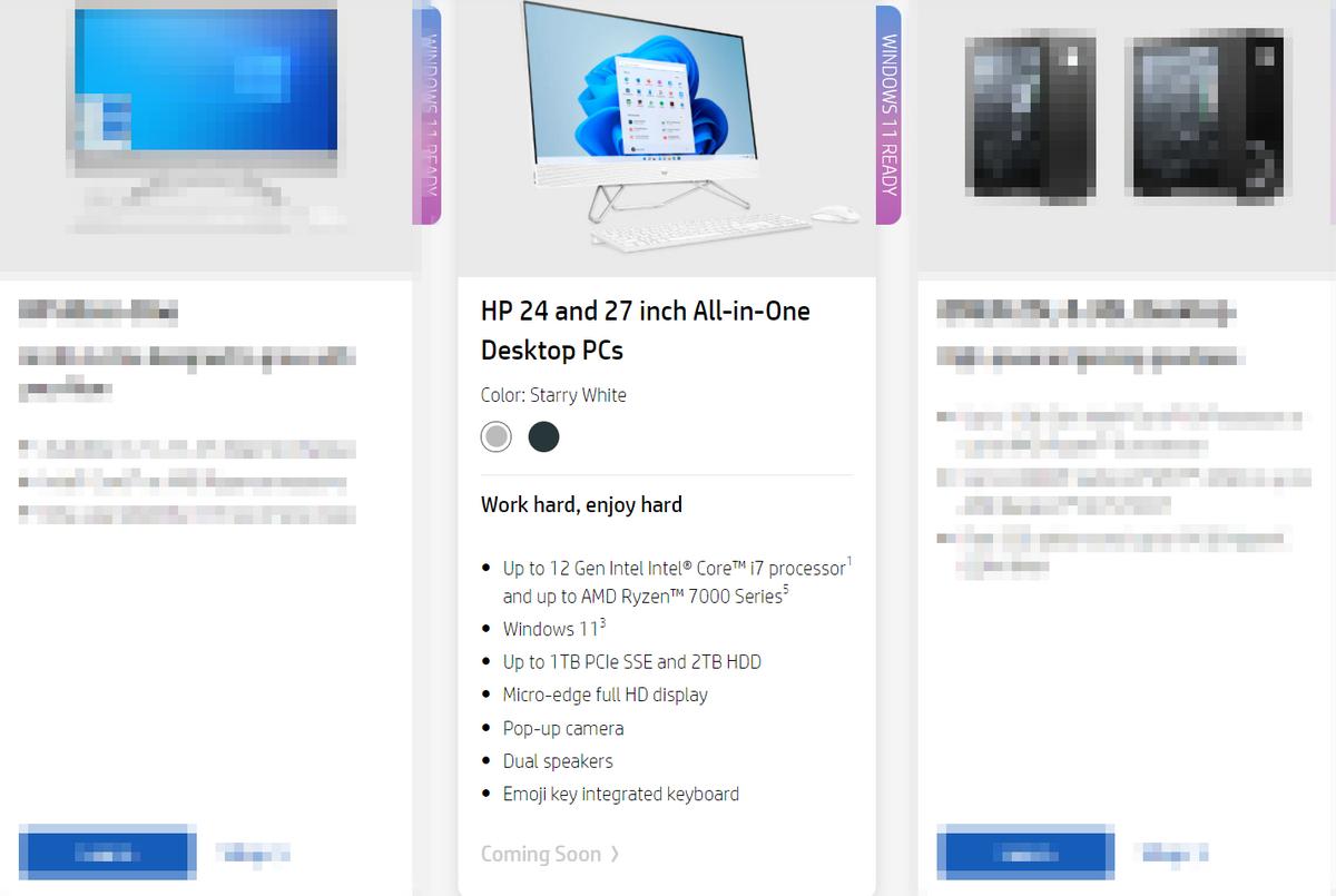 HP All-in-One AMD Ryzen 7000 © Videocardz