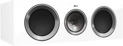 R600C - Blanc laqué3 150 Watts Centrale