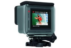Hero+ LCDMicro SD Wi-fi étanche Caméra sport 8 Mpixel Bluetooth Micro USB 64 Go 128 grammes