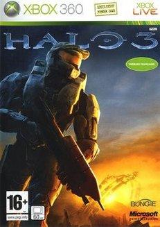 Halo 316 ans et + Action Microsoft