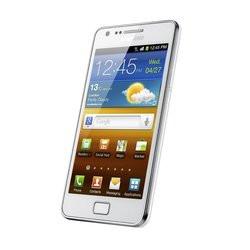 2465b42a6e290 Appareil Photo Samsung Galaxy S2 Prix -