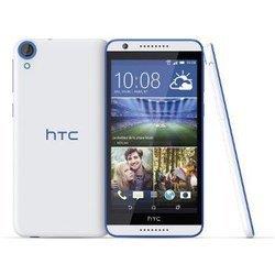 Desire 820 - Blanc/BleuMonobloc smartphone MicroSD avec GPS 16 Go avec WiFi Android avec APN 13 Mpixels Bluetooth 4.0 5,5 pouces Jack 3.5 mm Micro USB NFC Qualcomm Snapdragon 615 155,0 g DLNA
