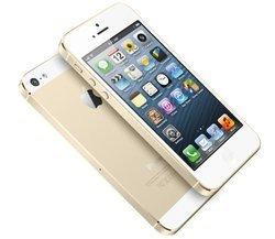 iPhone 5S 16Go - Or250h Monobloc avec flash compatible MP3 10h smartphone avec autofocus avec GPS iOS avec écran tactile 4 pouces 16 Go avec APN 8 Mpixels 4G avec WiFi 3G+ 3G++ 112 g 112,0 g Bluetooth 4.x 4G LTE iPhone 5S