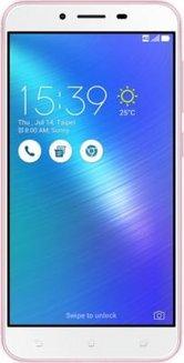 Zenfone 3 Max ZC553KL 32Go - Rosesmartphone MicroSD avec GPS avec WiFi 32 Go Android 5 pouces 4G LTE Bluetooth 4.1 avec APN 16 Mpixels ZenFone 3 Qualcomm Snapdragon 430