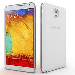 Samsung Galaxy Note 4 32Go - Blanc (SM-N910F) pas cher   Prix   Clubic 71cc697b4179