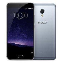 MX6 32Go - Grissmartphone avec GPS avec WiFi 32 Go Android avec APN 12 Mpixels 5,5 pouces Jack 3.5 mm 4G LTE Bluetooth 4.1