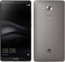 Mate 8 32Go - Gris Monobloc avec GPS avec WiFi 32 Go 6 pouces Smartphone Double SIM Micro USB 2,3 GHz Bluetooth 4.2 Octo core avec APN 16 Mpixels HiSilicon Kirin 950 185,0 g